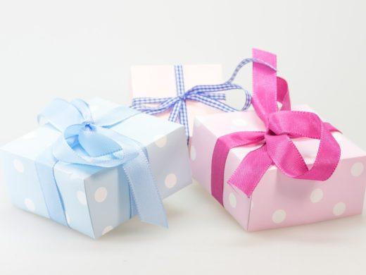 Norma de los tres regalos, Navidad